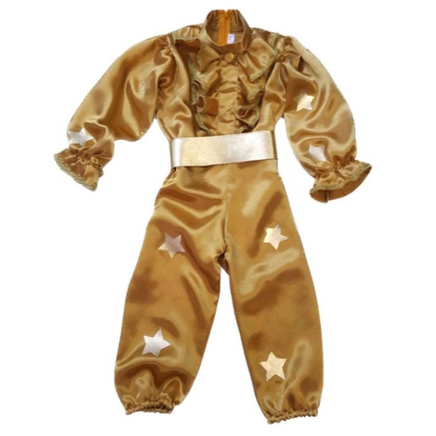 Costum Auriu 1