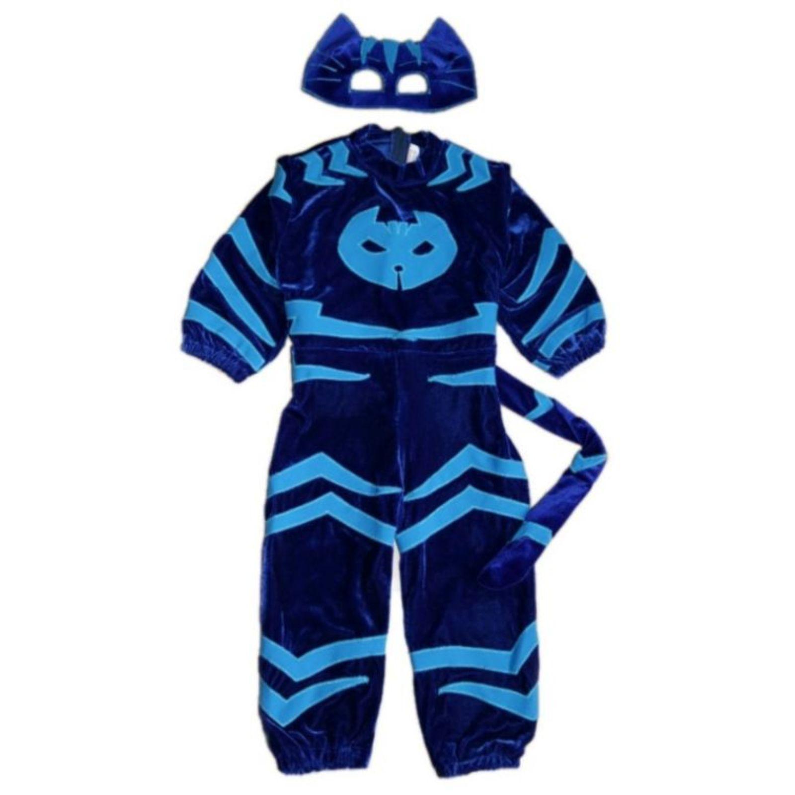 Costum Pisoi – Eroi in pijama 1