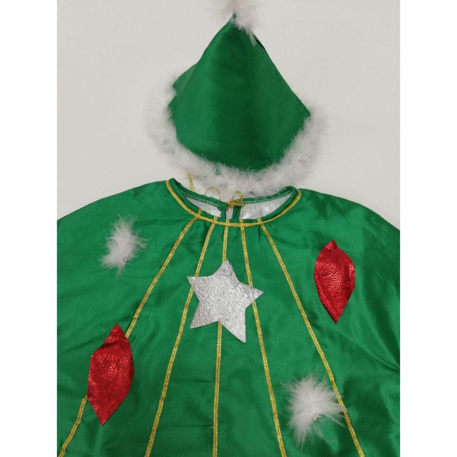 Costum Brăduț - baieti și fete