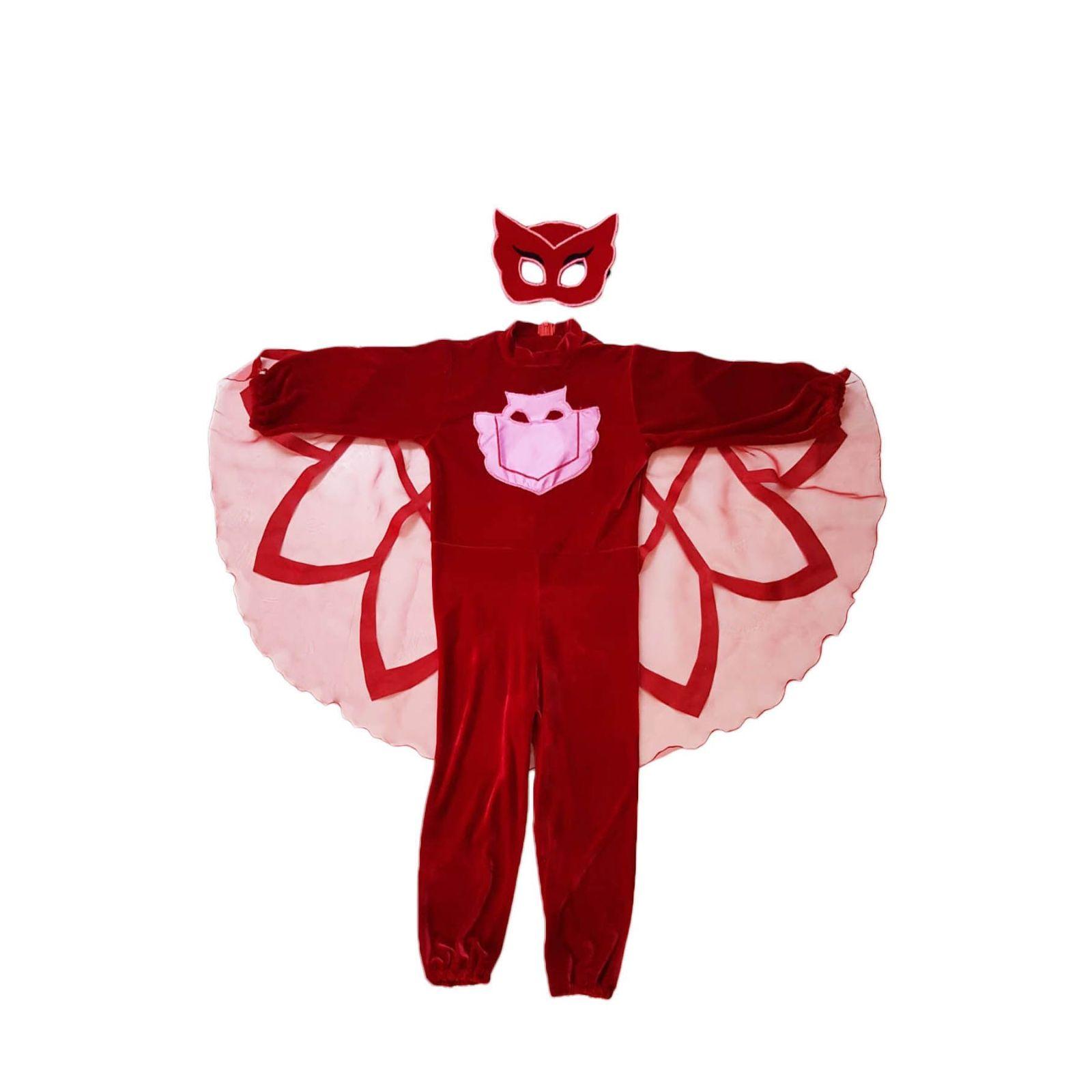 Costum Bufnita – Eroi in pijama 1