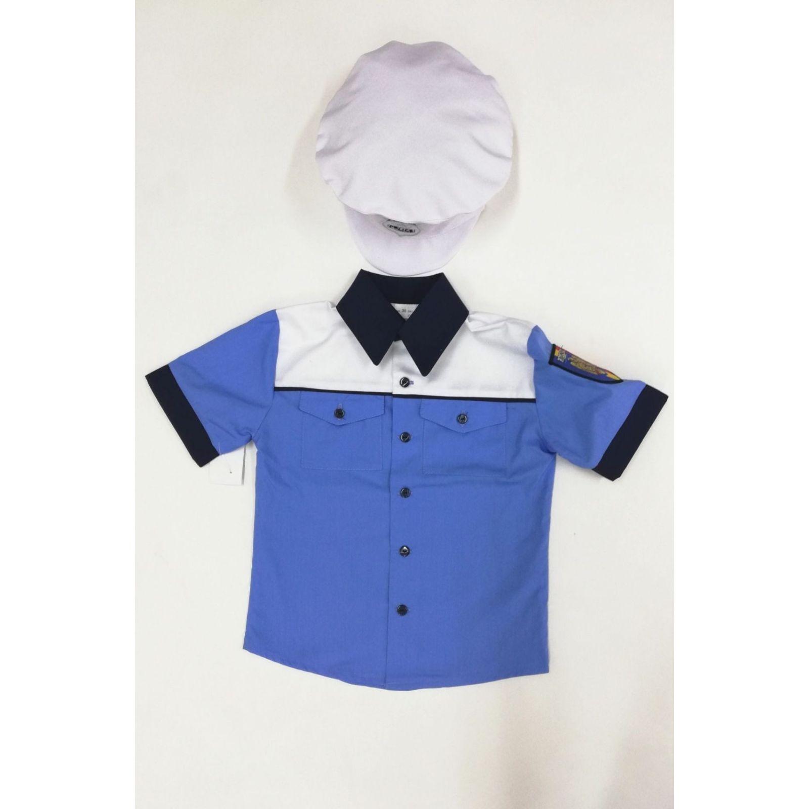 Costum polițist copii - premium