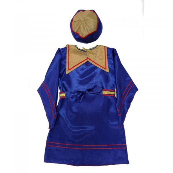 Costum Mag Gaspar albastru
