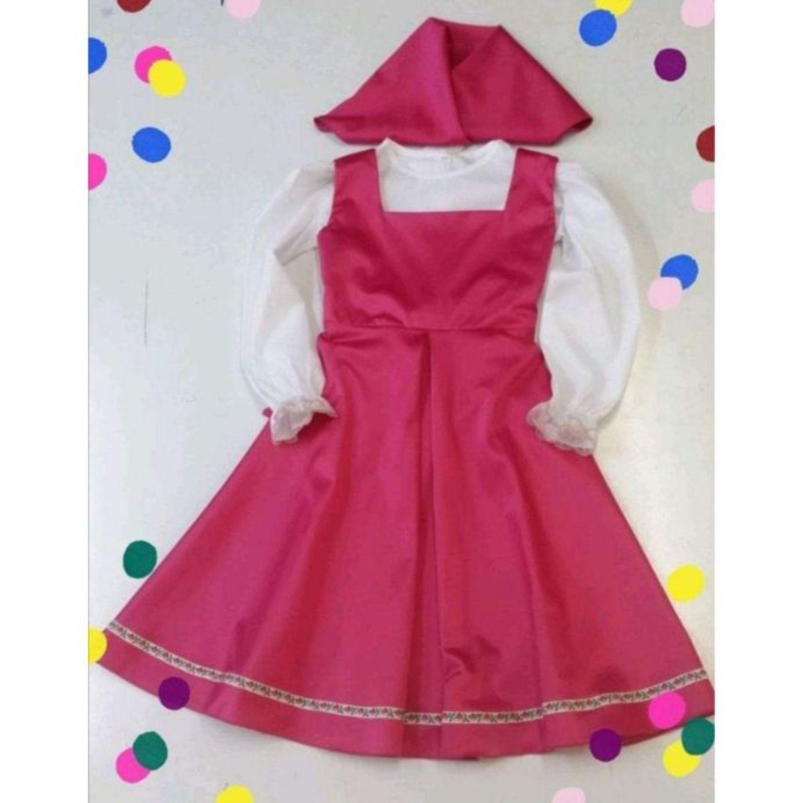 Costum Fetița Masha