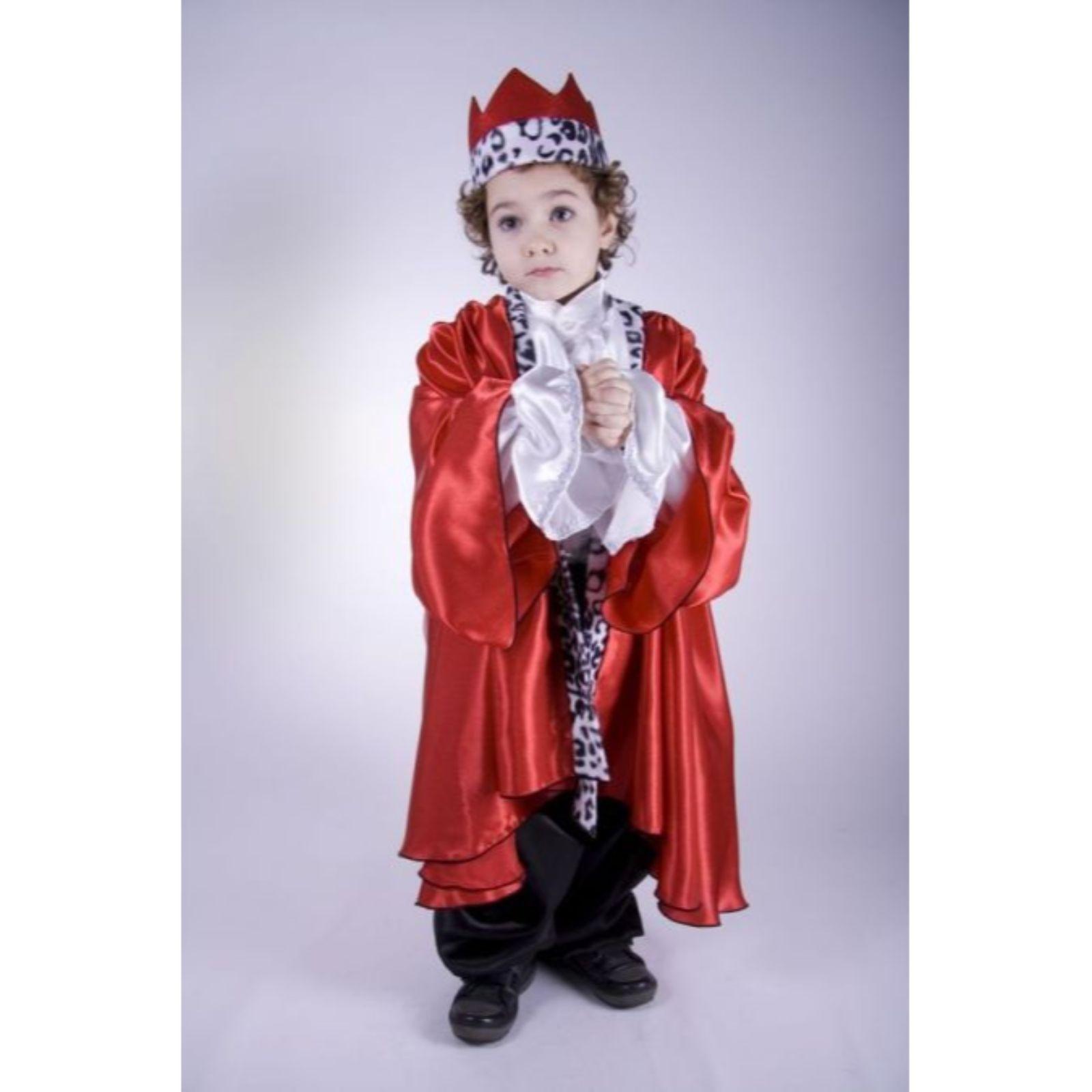 Costum de rege 1