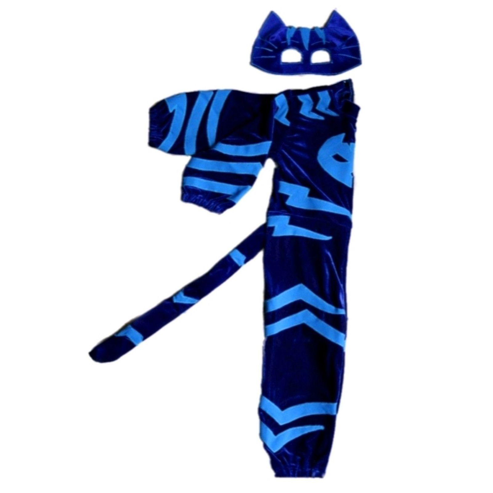 Costum Pisoi – Eroi in pijama 4