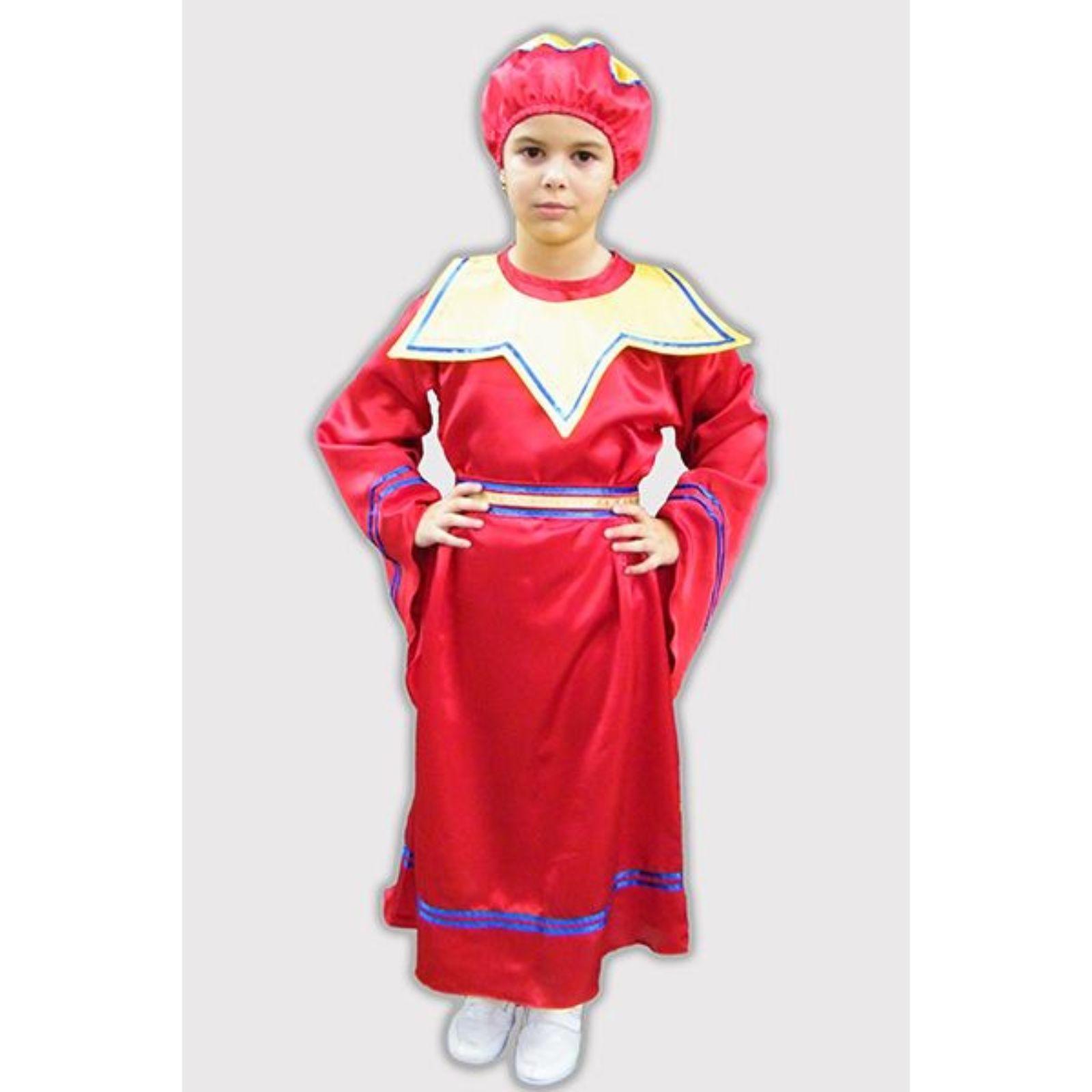 Costum Mag roșu 1
