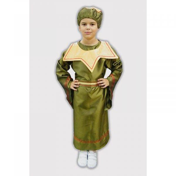 Costum Mag verde