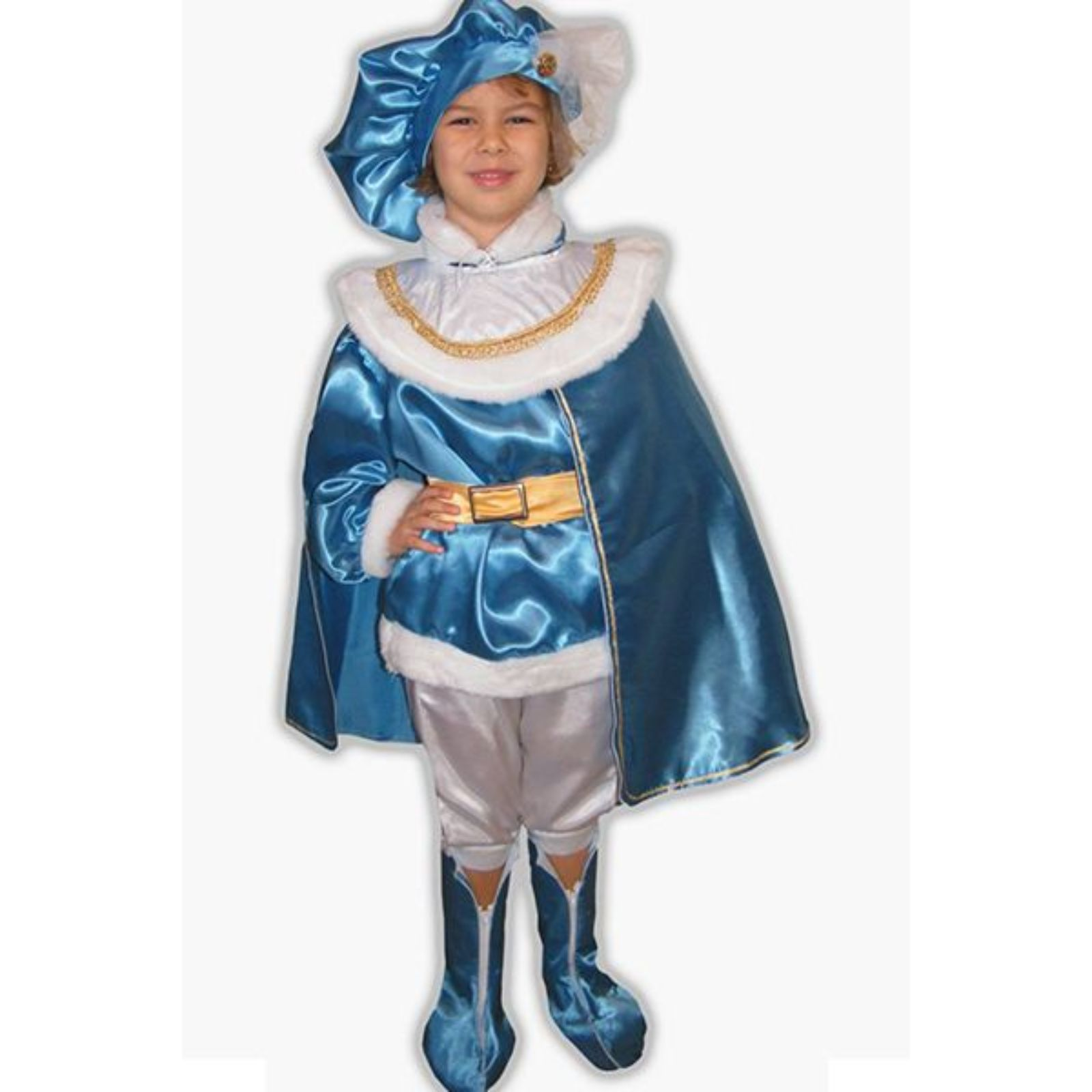 Costum Crai / Print Albastru