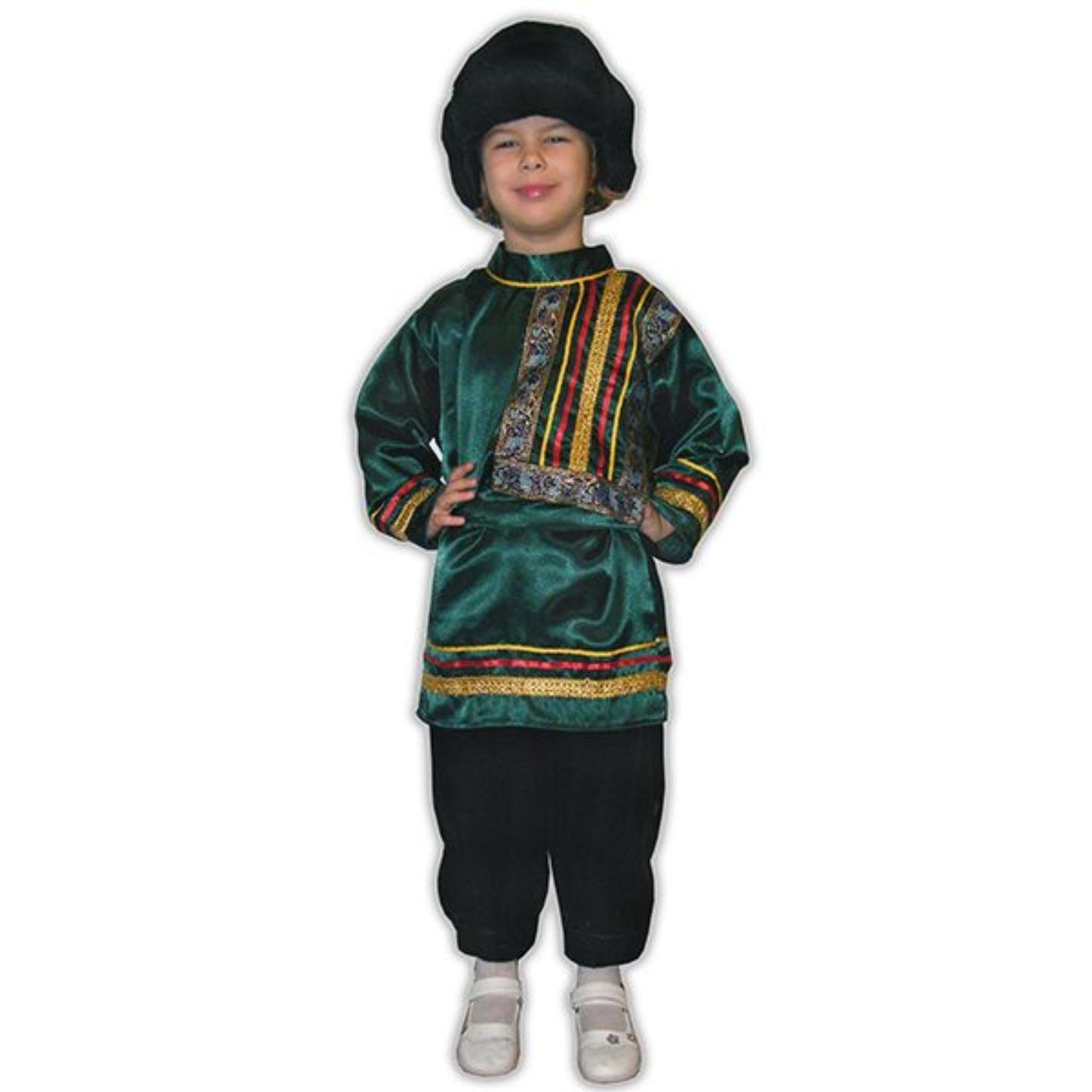 Costum Rus