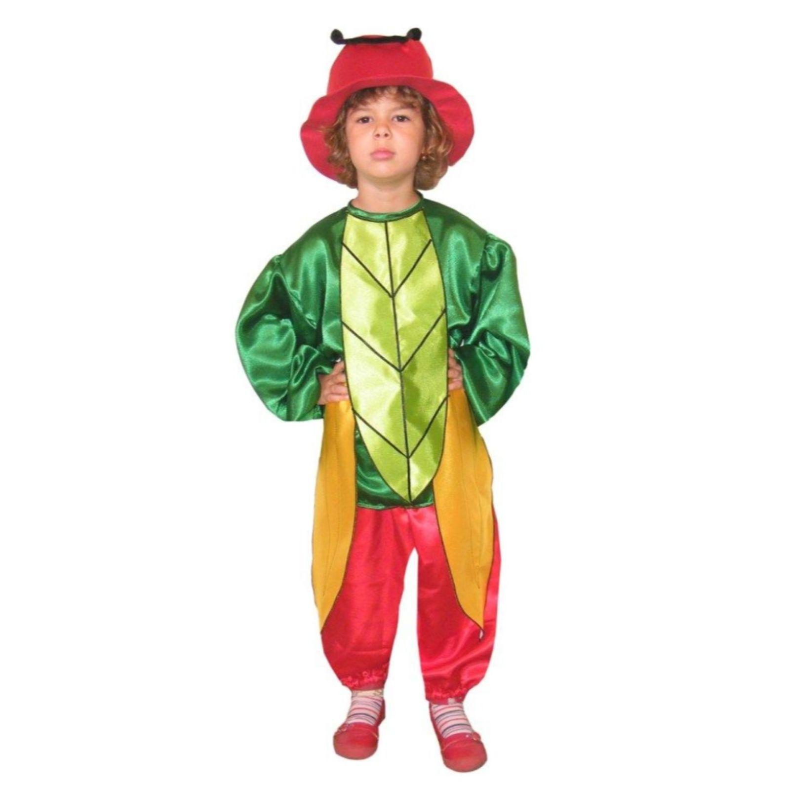 Costum de greiere colorat sau costum de licurici