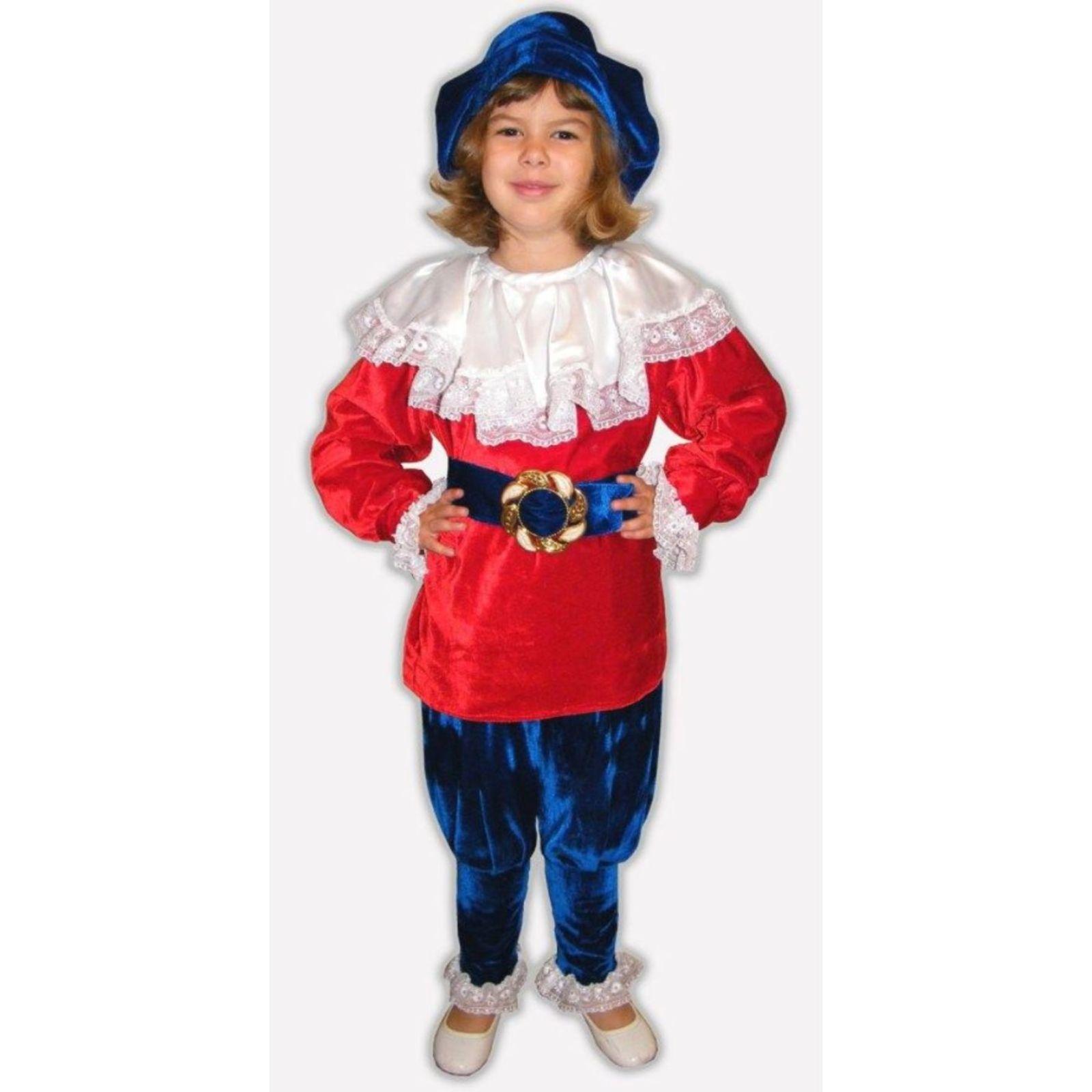 Costum Crai sau Prinț – catifea 1