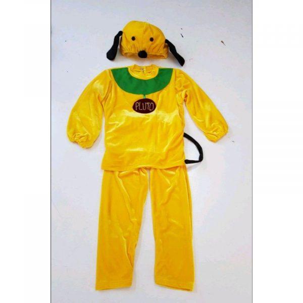 Costum cățel Pluto